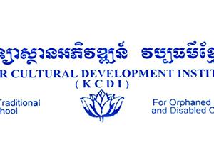 khmer cultural development initiative logo